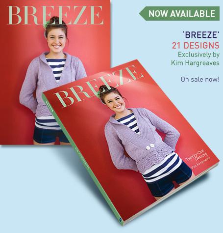 Breeze_2d_3d